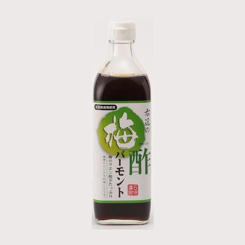 【飲む果実酢】500ml梅酢バーモント