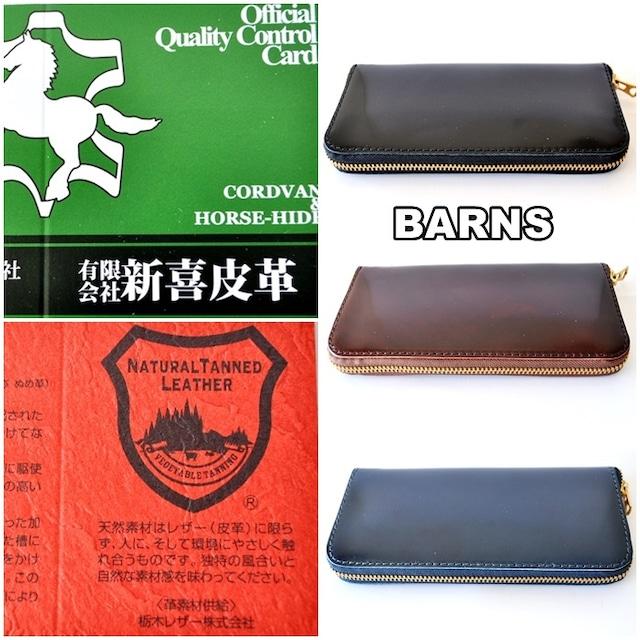 BARNS バーンズ コードバン ロングウォレット 長財布 LE4318  ラウンドジップ