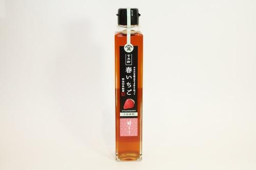飲む玄米酢 酢らり (春いちご)200ml 【川添酢造】