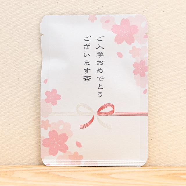 ご入学おめでとうございます茶(白)|桜|ごあいさつ茶