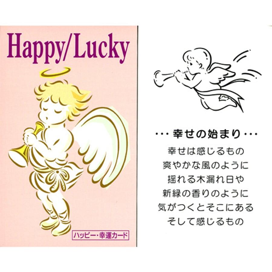 【幸福と癒やし】★天然石ローズクォーツ&アクアマリン・ルナフラッシュブレス(10mm)★