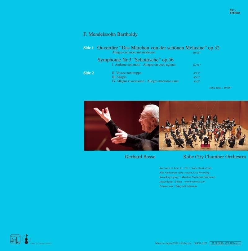 LP「メンデルスゾーン/スコットランド他」ゲルハルト・ボッセ指揮 新録音盤