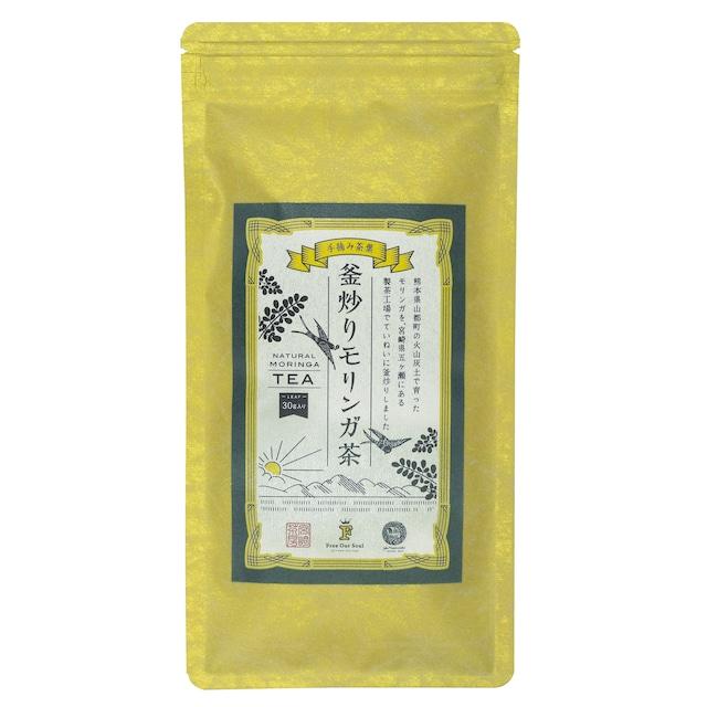 【熊本県産】釜炒りモリンガ茶 30g