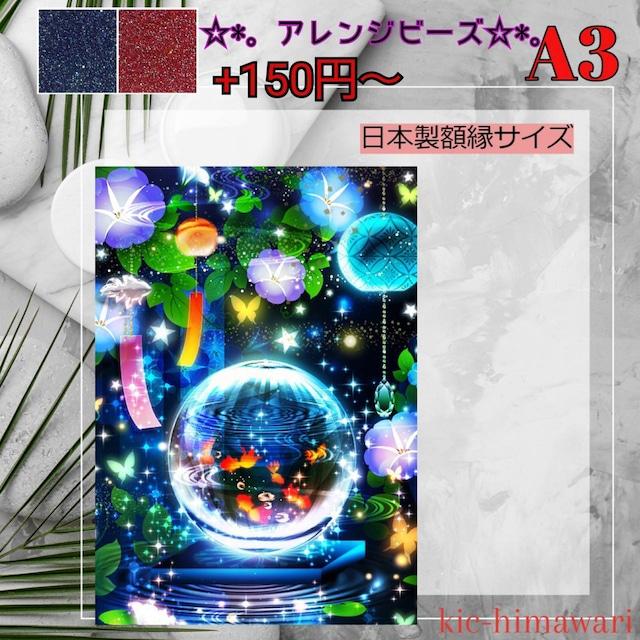 A3(s8073)額縁サイズ・四角★フルダイヤモンドアート