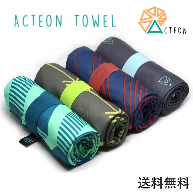 Acteon アクテオン ミディアム ジム タオル 超軽量 コンパクト 抗菌 マイクロファイバー 超吸収 速乾 (ジム、スポーツ、旅行、キャンプ、登山、ハイキング)
