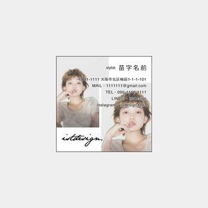 No.009_デザインテンプレート名刺_Square Size