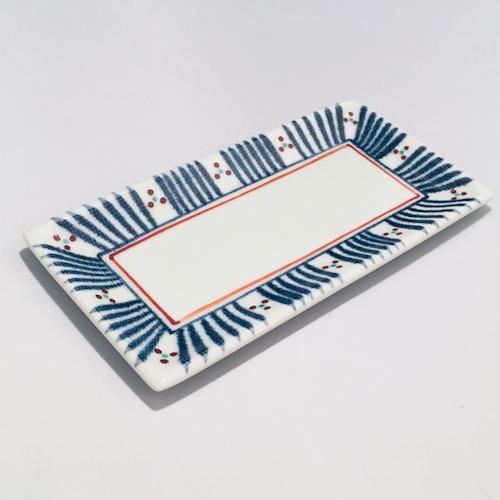 【砥部焼/梅山窯】6.7寸長角布目皿(三つ紋)