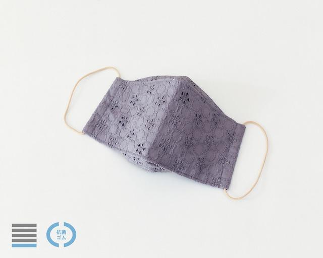 オリガミマスク コットンレースプチロンド ラベンデューラ【S】