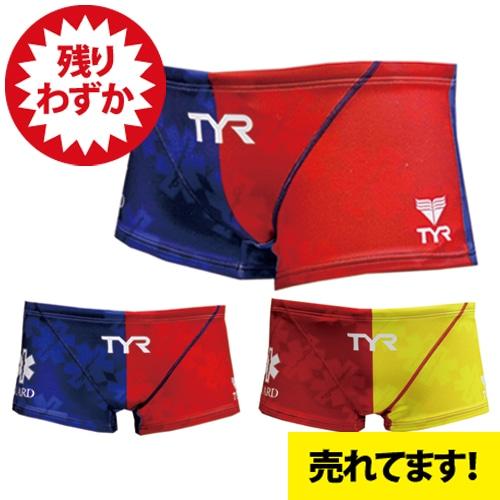 GUARD(ガード)×TYR(ティア) メンズ水着 ツートンデザイン メンズ ショートボクサー bgard-17s 競泳 ブランド トライアスロン