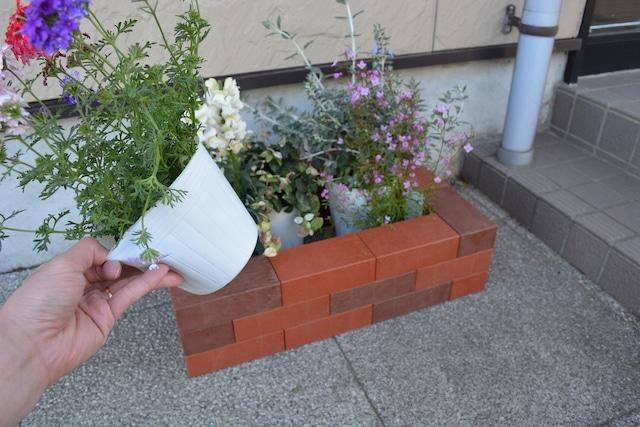 レンブロック エコタイプ ベンガラ ガーデン用