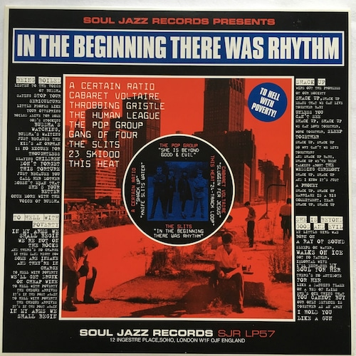 【LPx2・英盤】Various Artists  / In The Beginning There Was Rhythm