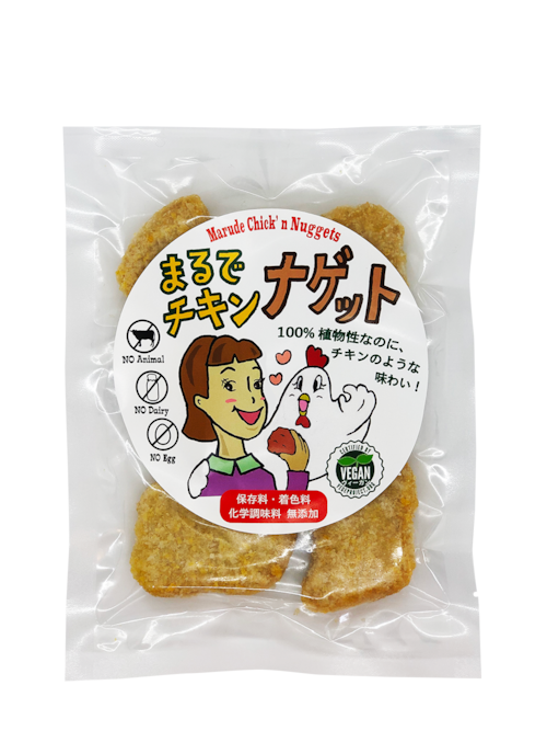 【冷凍】まるでチキン・ナゲット5個入り・Marude Chik'n Nuggets・100%植物性なのに、チキンの様な味わい!(冷凍・Frozen)