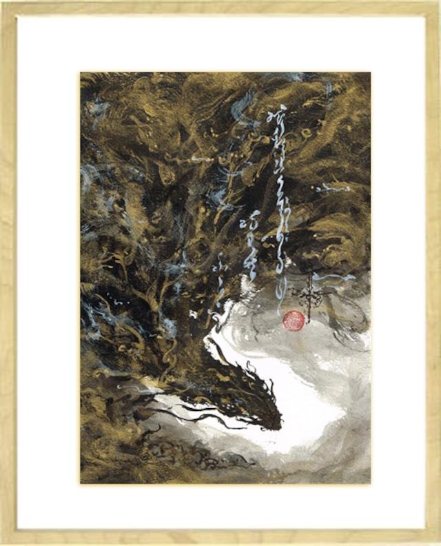 龍神画 ~黒龍 降臨~ 原画A4サイズ