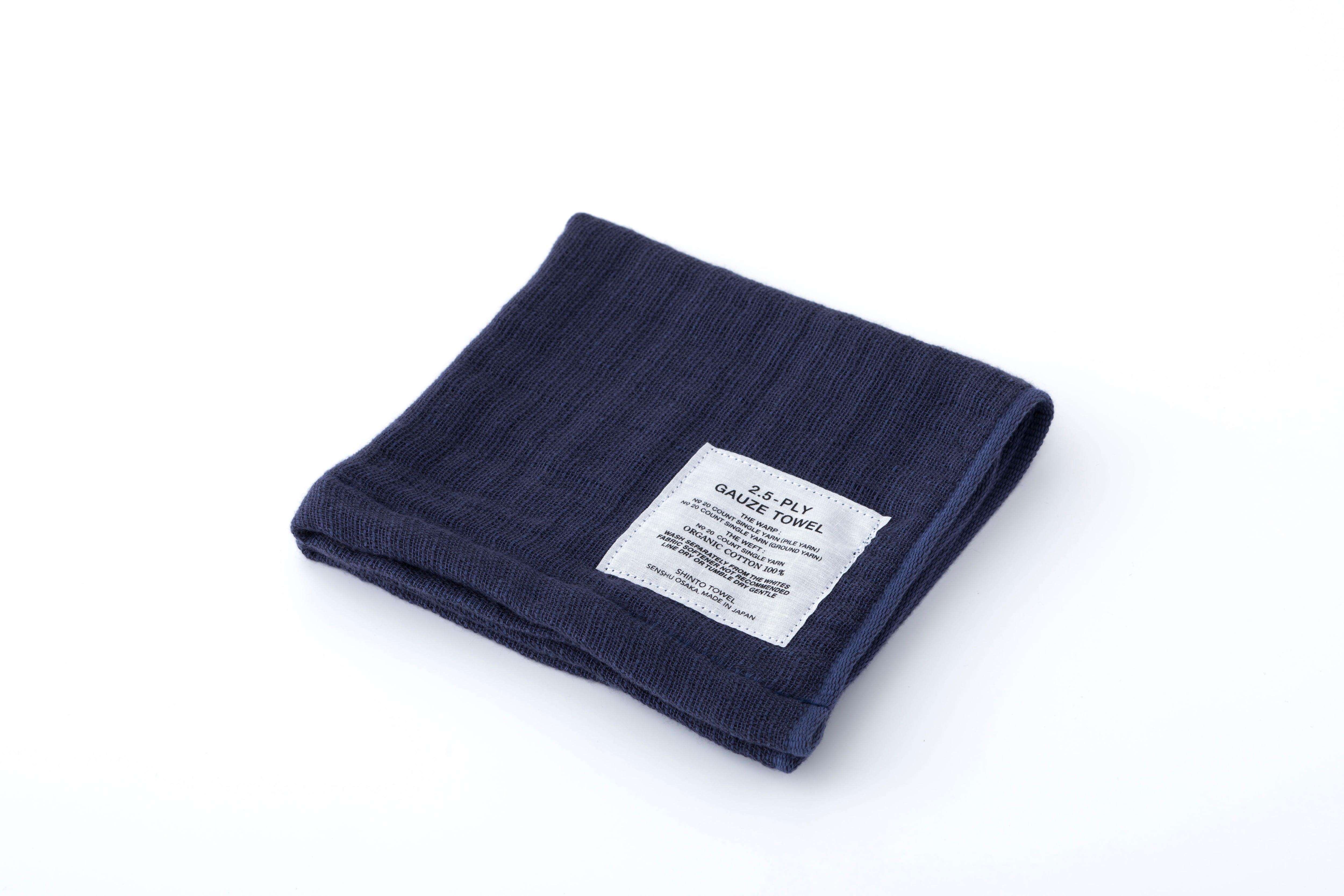 2.5-PLY GAUZE TOWEL:HANDY TOWEL (Navy) / SHINTO TOWEL