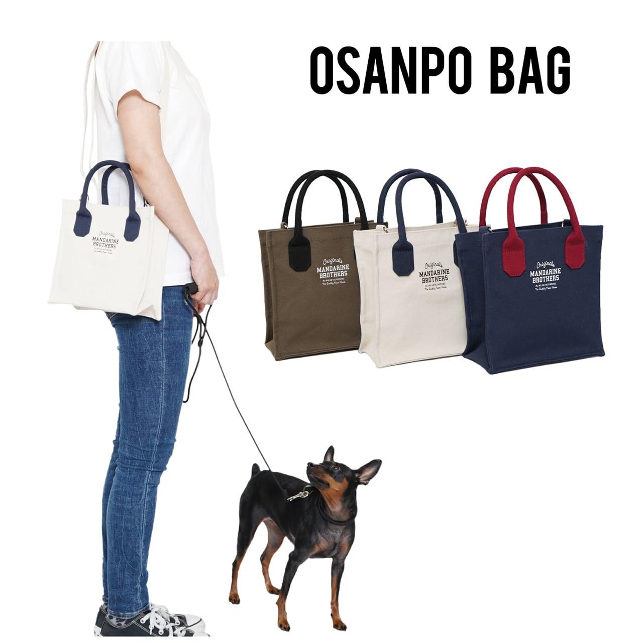 OSANPO BAG オサンポバッグ