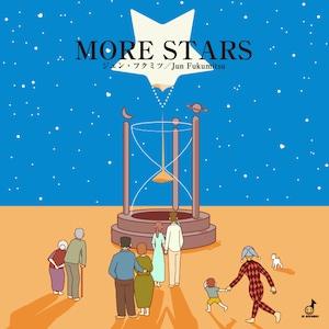 【MP3】MORE STARS - ジュン・フクミツ