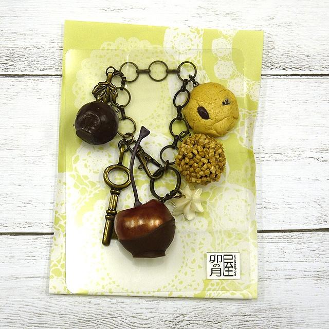 【卯の月屋】チョコたっぷりバッグチャーム/バッグチャーム