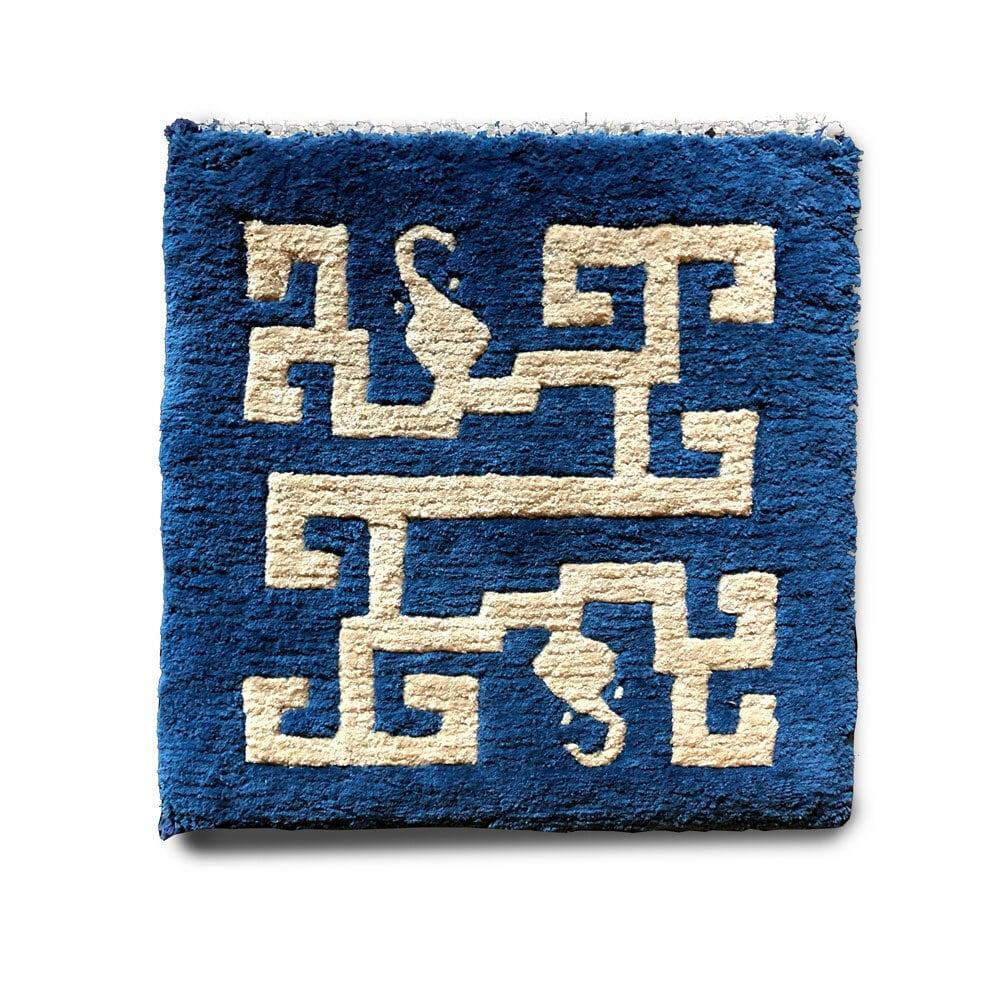 【受注生産】虺竜/鋏入れ(藍、薄茶)