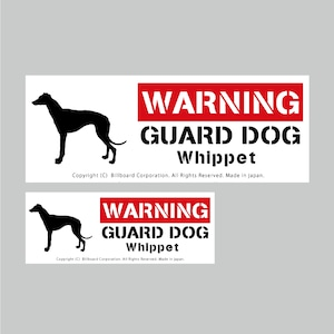 GUARD DOG Sticker [Whippet]番犬ステッカー/ウィペット