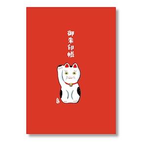 ふくもの ご朱印帳 ふく猫