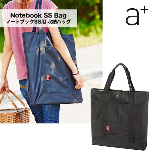 a+ エープラス Notebook SS Bag ノートブックSS用収納バッグ オリジナル ポータブルグリル専用 Lサイズ トートバッグ アウトドア 用品 キャンプ グッズ BBQ