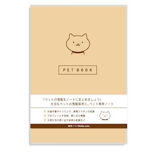趣味ノート ペット WA-050