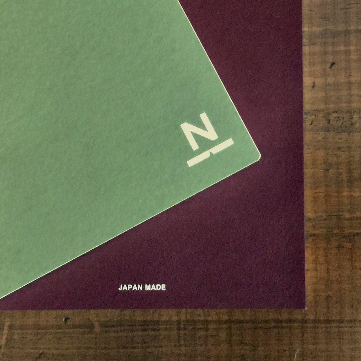 ノンブルノート「N」(15)草餅×小豆