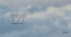 クッション(灰青)★ハシビロコウ
