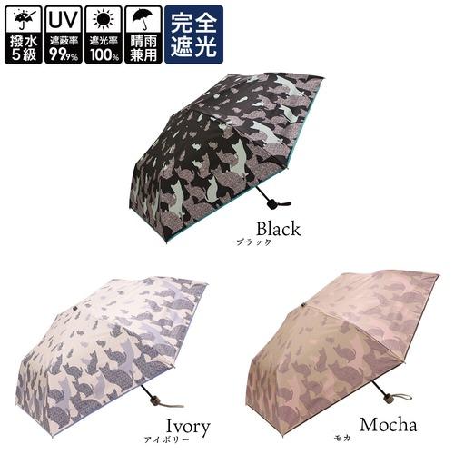 猫傘(晴雨兼用おりたたみ雨傘日傘ねこシルエット)