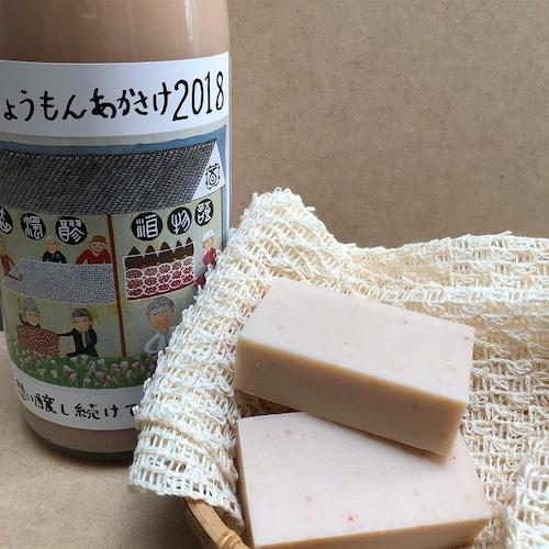 「縄文」赤酒酒粕石鹸