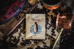 トリココーヒー(アイスコーヒー用) 東ティモール コールドブリュー用パック