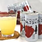 JA 賢治の里いわて花巻 果汁100%りんごジュース 1本