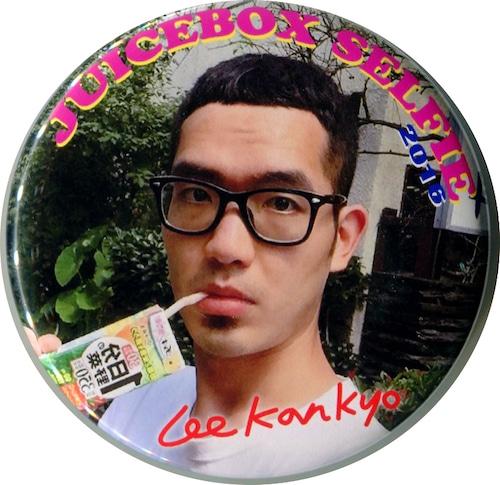 LEE KAN KYO / 缶バッチ(写真バージョン)