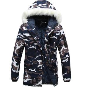 9659コート ロング丈 レディース アウター ジャンパー ミリタリーコート 裏ボア ロング 中綿 暖かい 羽織り ペアルック メンズ 大きいサイズ