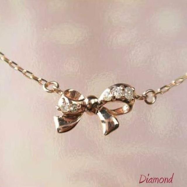 ダイヤモンド ネックレス リボン 10金ピンクゴールド レディース