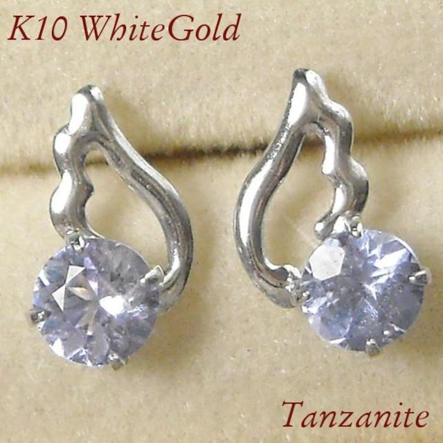 タンザナイト ピアス 天然石 12月誕生石 レディース 天使の羽 10金ホワイトゴールド