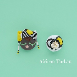 【アフリカン❁ブローチ】Africanターバンを巻いたカノジョたち(ブローチセット)A