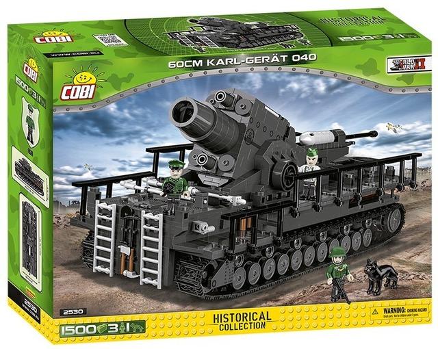 COBI #2367 88mm砲 FLAK 36/37 北アフリカ (ドイツ軍)