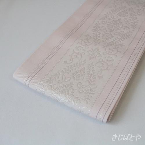 正絹博多織半幅帯 薄桜