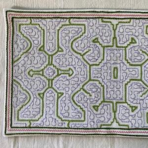 刺繍のカフェマット 21x37cm 黄緑 シピボ族の手刺繍 天然染めプレイスマットティーマット インテリア