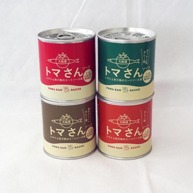トマさんソース各種 大缶(300g)