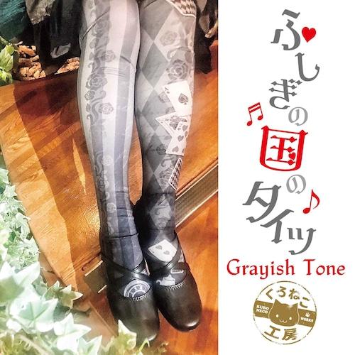 ふしぎの国のタイツ Grayish Tone