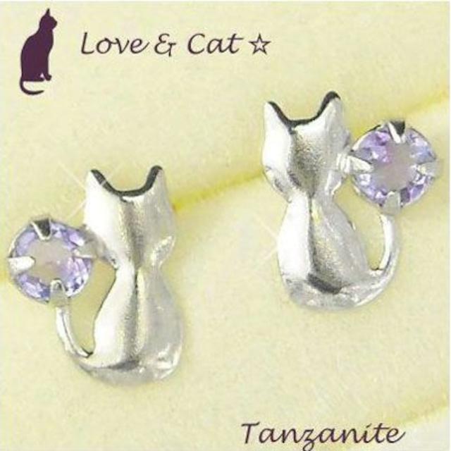 ピアス 猫 タンザナイト 一粒 12月誕生石 プラチナ900 レディース