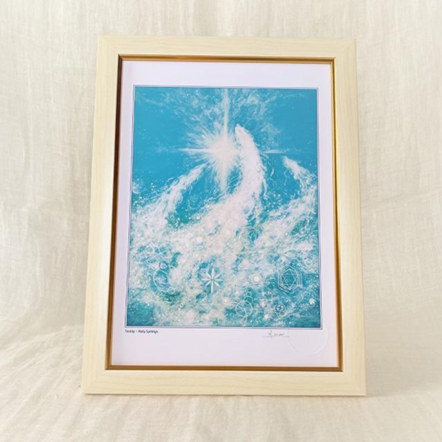ヒーリングアート~Trinity- Holy Springs  龍神 風水画 額装A4ジクレーアート
