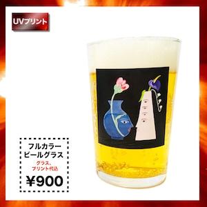 フルカラー ビールグラス(180ml)