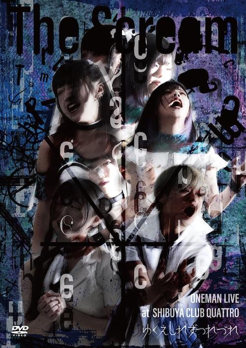 ゆくえしれずつれづれ ONEMAN LIVE~The Scream~ DVD