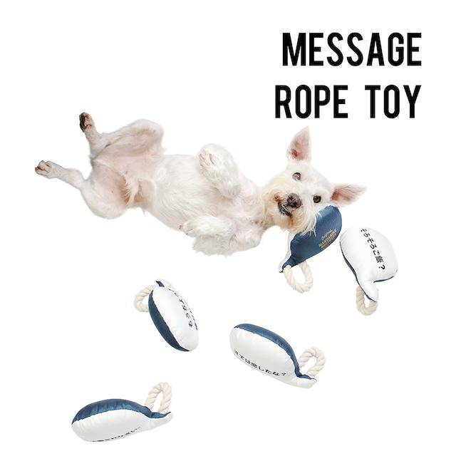 Message Rope Toy 2 メッセージロープトイ