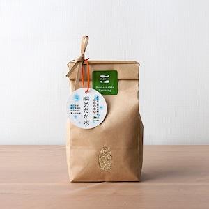 門崎 めだか米 1kg(特別栽培米)玄米