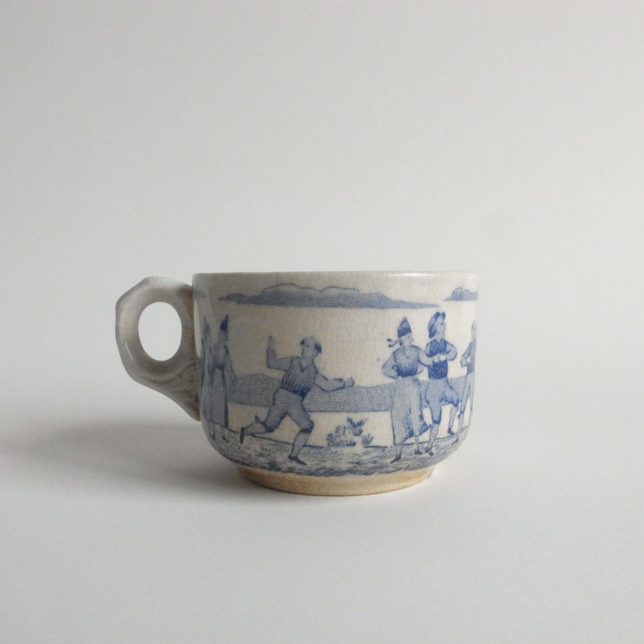 midsommar cup