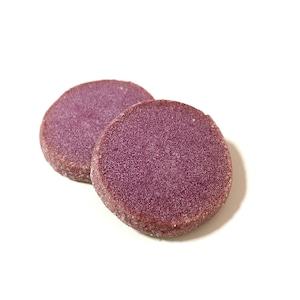 PURPLE POTATO(紫いも)クッキー 7枚入り